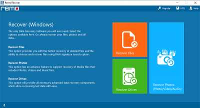Remo Recover Media Edition Windows