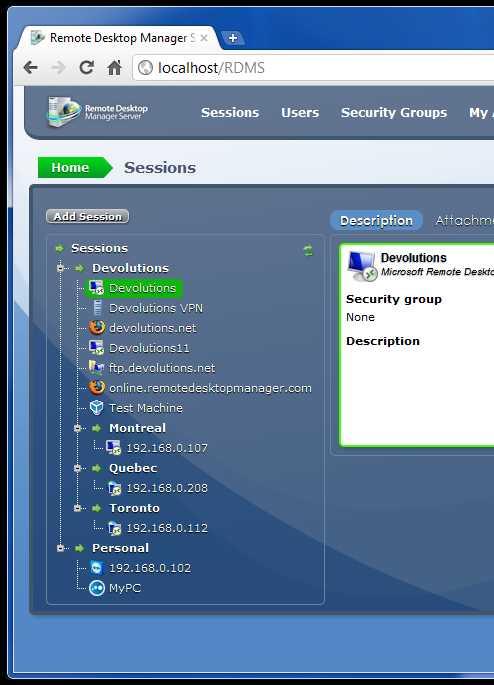 Remote Desktop Manager Server