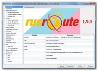 Download RusRoute