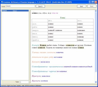 Download Russian Grammatical Dictionary