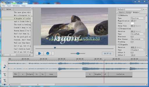 Sayatoo SubtitleMaker