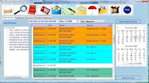 Download sbFirstDay-Netbook