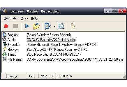 Download Screen Video Recorder