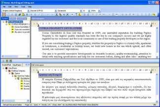 Download Sense Professional Edition