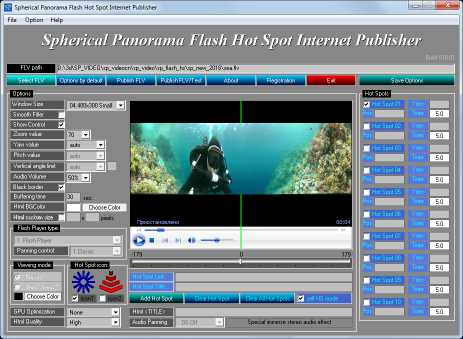 Spherical Panorama Hot Spot Flash Publisher