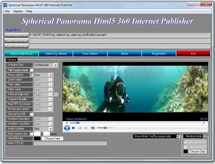Spherical Panorama Html5 360 Video Publisher