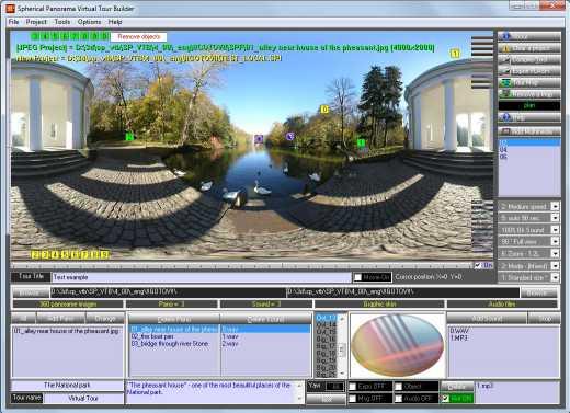 Spherical Panorama Virtual Tour Builder