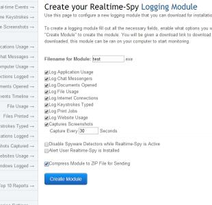 Download Spytech Spy Suite