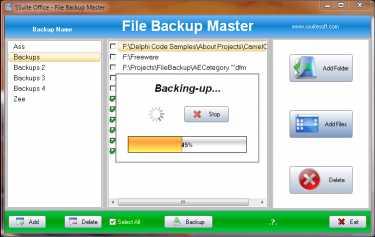 SSuite Backup Master