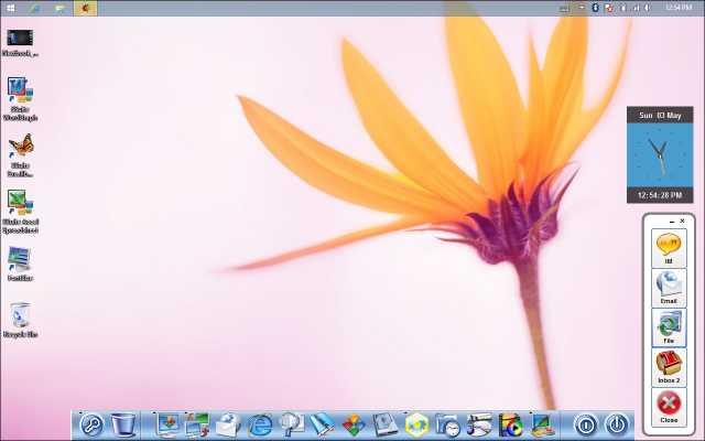 SSuite NetVine LAN Suite