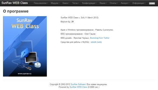 Download SunRav WEB Class