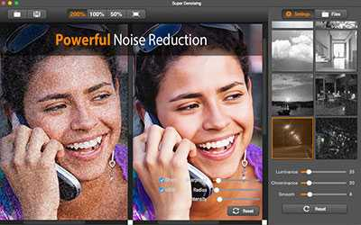 Download Super Denoising for Mac