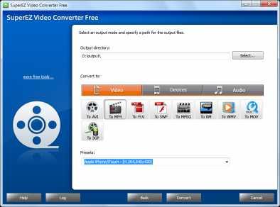SuperEZ Video Converter Free