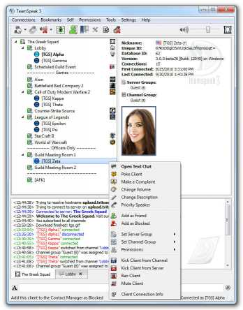 Download TeamSpeak Client