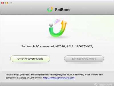 Tenorshare ReiBoot for Mac