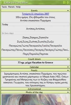Greek Orthodox Calendar.Today Greek Calendar Standaloneinstaller Com