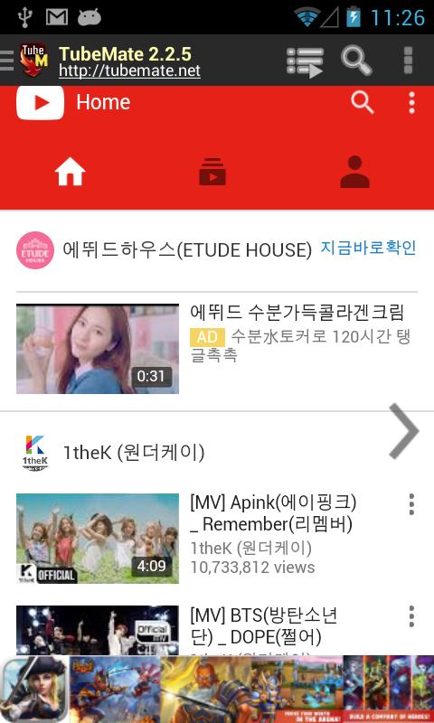 TubeMate YouTube Downloader Beta for Android - standaloneinstaller com
