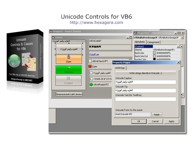 Unicode Controls for VB6 - standaloneinstaller com