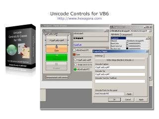 Download Unicode Controls for VB6