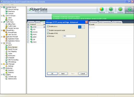 Download UserGate Proxy & Firewall