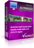 VISCOM Digital Signage Display Software