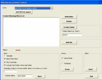 Download VISCOM DVD Burner ActiveX SDK