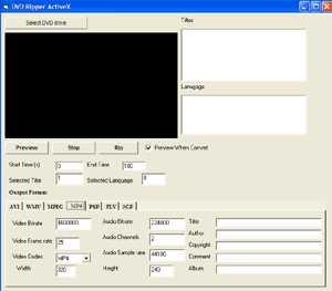 Download VISCOM DVD Ripper ActiveX SDK