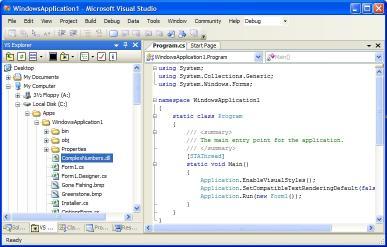 Download VS Explorer