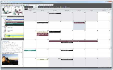 Download VueMinder Calendar Pro