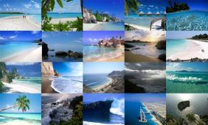 Download Wide Oceans Photo Screensaver