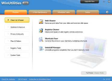 Download WinUtilities Free Edition