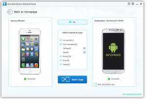 Download Wondershare MobileTrans