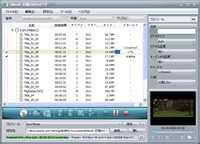 Xilisoft DVD Ripper Ultimate JP