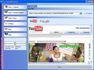 Download YouTube2DVD Burner