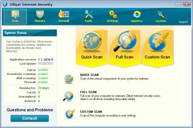 Download Zillya! Internet Security